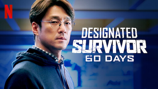 Designated Survivor: 60 Days