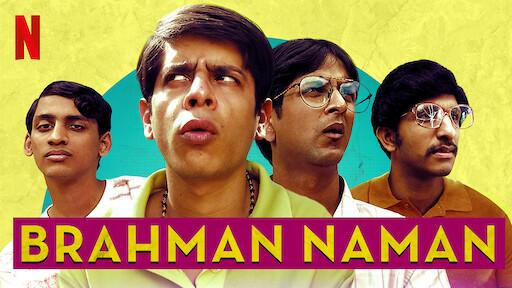 Brahman Naman